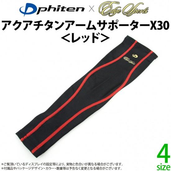 Phiten X30 Arm Supporter Red Black