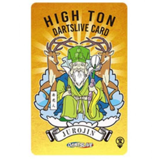 Dartslive Card Series 41 (14)