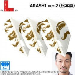 ALC-Arashi v2 White Flight L (Shape)