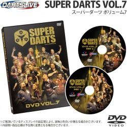 Super Darts DVD Vol.7