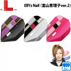 Elly v2 MIX Flight L (Shape)