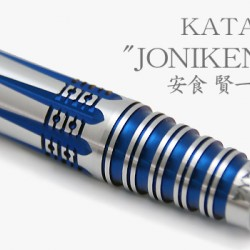 """Katana """"JONIKEN II"""" Kenichi Ajiki Model No.5"""