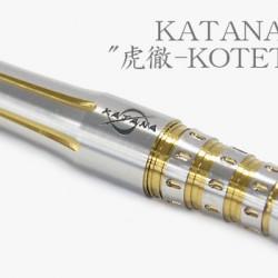"""Katana 名刀""""虎徹-KOTETSU""""No.5"""