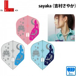 ALC-Sayaka v1 MIX Flight L (Shape)