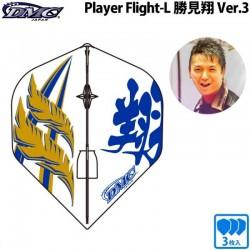 DMC Sho Katsumi White v3 (Standard)