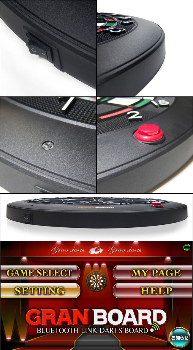 winmau dartboard cabinet instructions